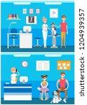 veterinarian clinic reception ... | Shutterstock .eps vector #1204939357