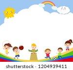 kids and sport playground | Shutterstock .eps vector #1204939411