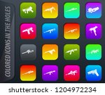 hand weapons colored icons in...   Shutterstock .eps vector #1204972234