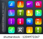 work tools colored icons in the ...   Shutterstock .eps vector #1204972267