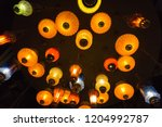 colorful lights on the ceiling | Shutterstock . vector #1204992787