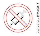 banned   not allowed   no... | Shutterstock .eps vector #1205018917