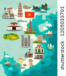 vietnam map vector. illustrated ... | Shutterstock .eps vector #1205033701