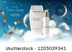 realistic skin care cream... | Shutterstock . vector #1205039341