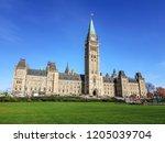ottawa  canada   october 10 ...   Shutterstock . vector #1205039704