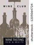 vector wine tasting for wine...   Shutterstock .eps vector #1205064724