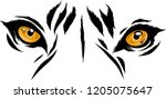 Vector Illustration Tiger Eyes...