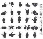 Set Of Desture Icons