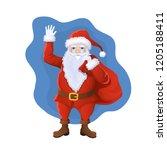 vector illustration. full... | Shutterstock .eps vector #1205188411