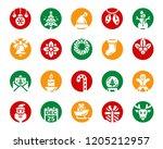 merry christmas xmas icon set... | Shutterstock .eps vector #1205212957