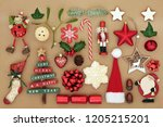 old fashioned christmas tree... | Shutterstock . vector #1205215201