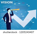 business vision concept ... | Shutterstock .eps vector #1205243407