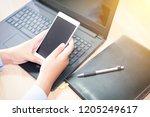 business hands using smart...   Shutterstock . vector #1205249617