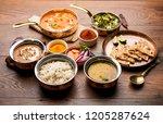 indian lunch   dinner main...   Shutterstock . vector #1205287624