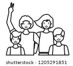 family smiling and waving... | Shutterstock .eps vector #1205291851