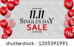 november 11 singles day sale. ...   Shutterstock . vector #1205391991