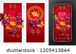 happy chinese new year 2019... | Shutterstock .eps vector #1205413864