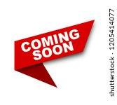 red vector banner ribbon coming ... | Shutterstock .eps vector #1205414077