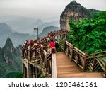 28 may 2018  tourists walking... | Shutterstock . vector #1205461561