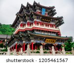 28th of may  2018  tourists at... | Shutterstock . vector #1205461567