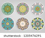 decorative round ornaments set  ... | Shutterstock .eps vector #1205476291