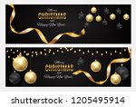 merry christmas and new year...   Shutterstock .eps vector #1205495914