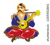 ukrainian cossack and singer in ... | Shutterstock .eps vector #1205502841