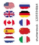 grunge flags set of 10 national ... | Shutterstock .eps vector #1205554864