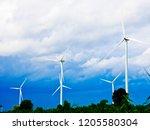 wind turbine is  clean energy ... | Shutterstock . vector #1205580304
