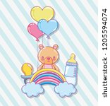 baby shower cartoons | Shutterstock .eps vector #1205594074