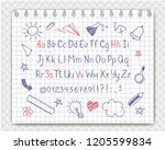 alphabet in sketchy style with... | Shutterstock . vector #1205599834