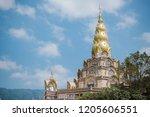 pagoda in pah son keaw temple... | Shutterstock . vector #1205606551