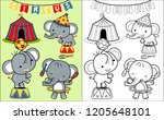 coloring book vector with... | Shutterstock .eps vector #1205648101