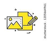 education icon design vector | Shutterstock .eps vector #1205664961