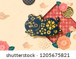 happy chinese style background... | Shutterstock . vector #1205675821