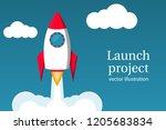 startup working enterprise.... | Shutterstock .eps vector #1205683834
