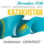 illustration festive banner... | Shutterstock .eps vector #1205693227