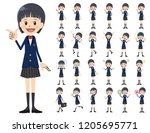 it is a character set of a... | Shutterstock .eps vector #1205695771