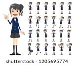 it is a character set of a... | Shutterstock .eps vector #1205695774
