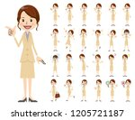 it is a character set of a... | Shutterstock .eps vector #1205721187