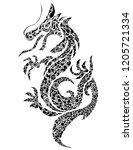 henna tattoo dragon vector in...   Shutterstock .eps vector #1205721334