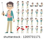 it is a character set of a man. ... | Shutterstock .eps vector #1205731171