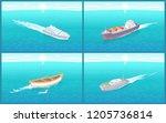 water transport wooden rowing... | Shutterstock .eps vector #1205736814