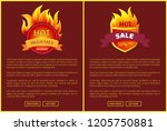 mega sale burning labels with... | Shutterstock .eps vector #1205750881