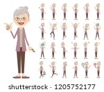 it is a character set of a... | Shutterstock .eps vector #1205752177