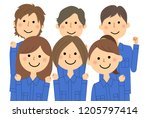 illustration of a group of... | Shutterstock .eps vector #1205797414