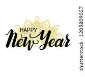 new year holidays happy new... | Shutterstock .eps vector #1205809027