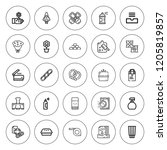 clip icon set. collection of 25 ... | Shutterstock .eps vector #1205819857