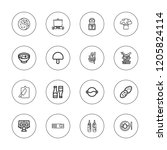 recipe icon set. collection of...   Shutterstock .eps vector #1205824114