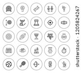 competition icon set.... | Shutterstock .eps vector #1205824267